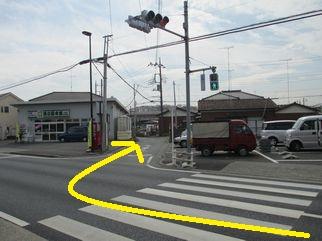 整体院への行き方(交差点を右折))