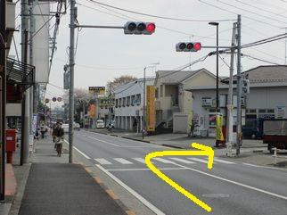 整体院への行き方(最寄りの交差点)