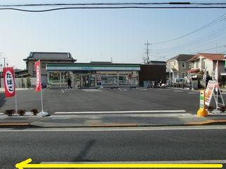 整体院への行き方(陣馬街道のファミリーマート)