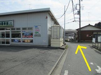hosomichi  to  araiya(kuruma).jpg