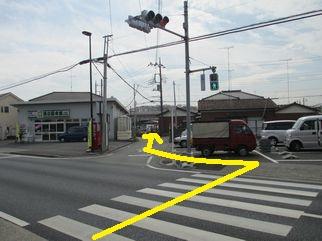 整体院への行き方(横断歩道を渡る)