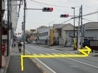 整体院への行き方(最寄りの信号機)
